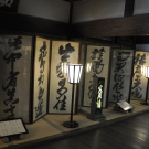 wnętrze Świątyni Spokojnego Smoka